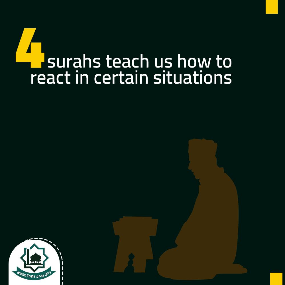 4 surahs of quran to memorize