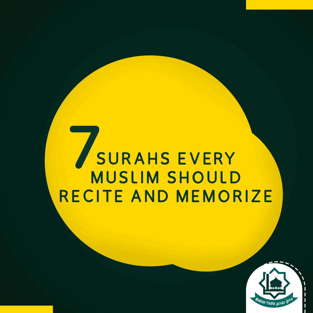 surahs of quran to memorize
