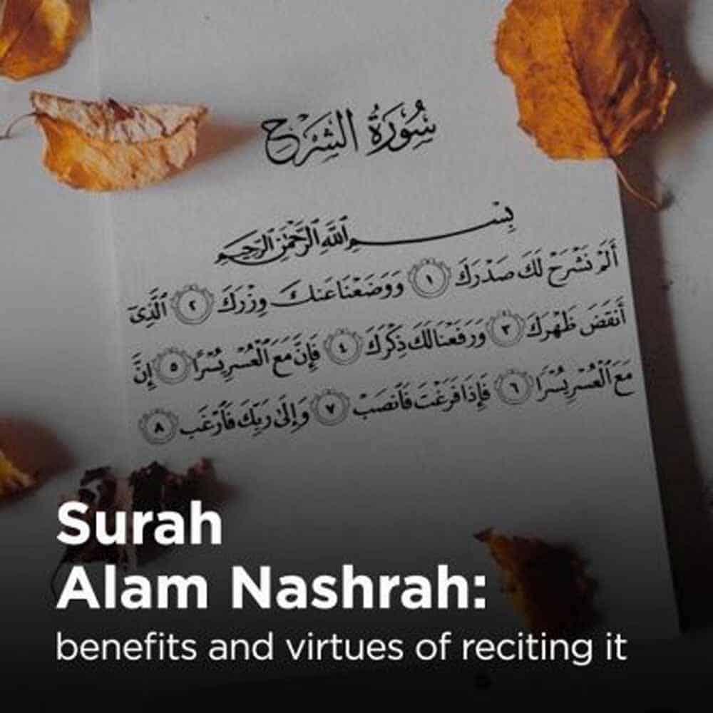 Surah Alam Nashrah : benefits and virtues of reciting it