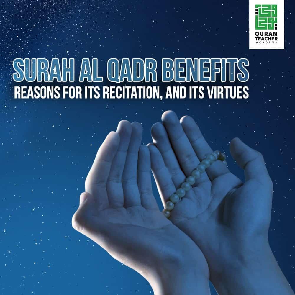 Surah Al Qadr benefits, reasons for its recitation, and its virtues