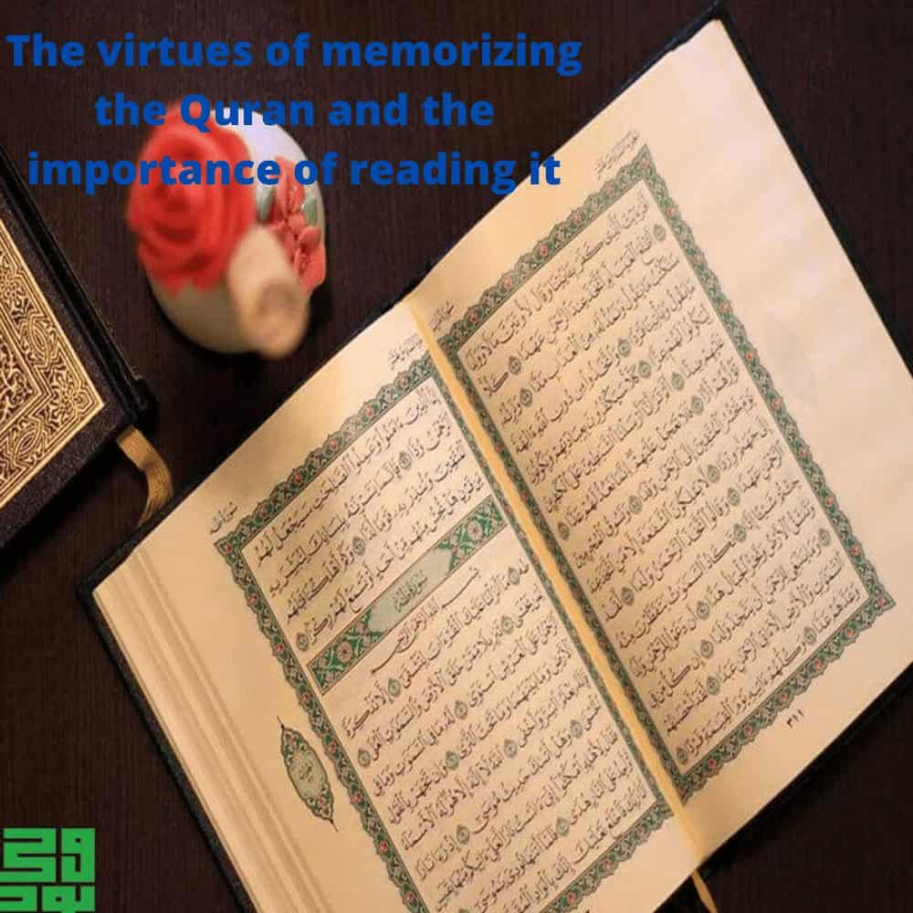 The virtues of memorizing the Quran and the importance of reading it