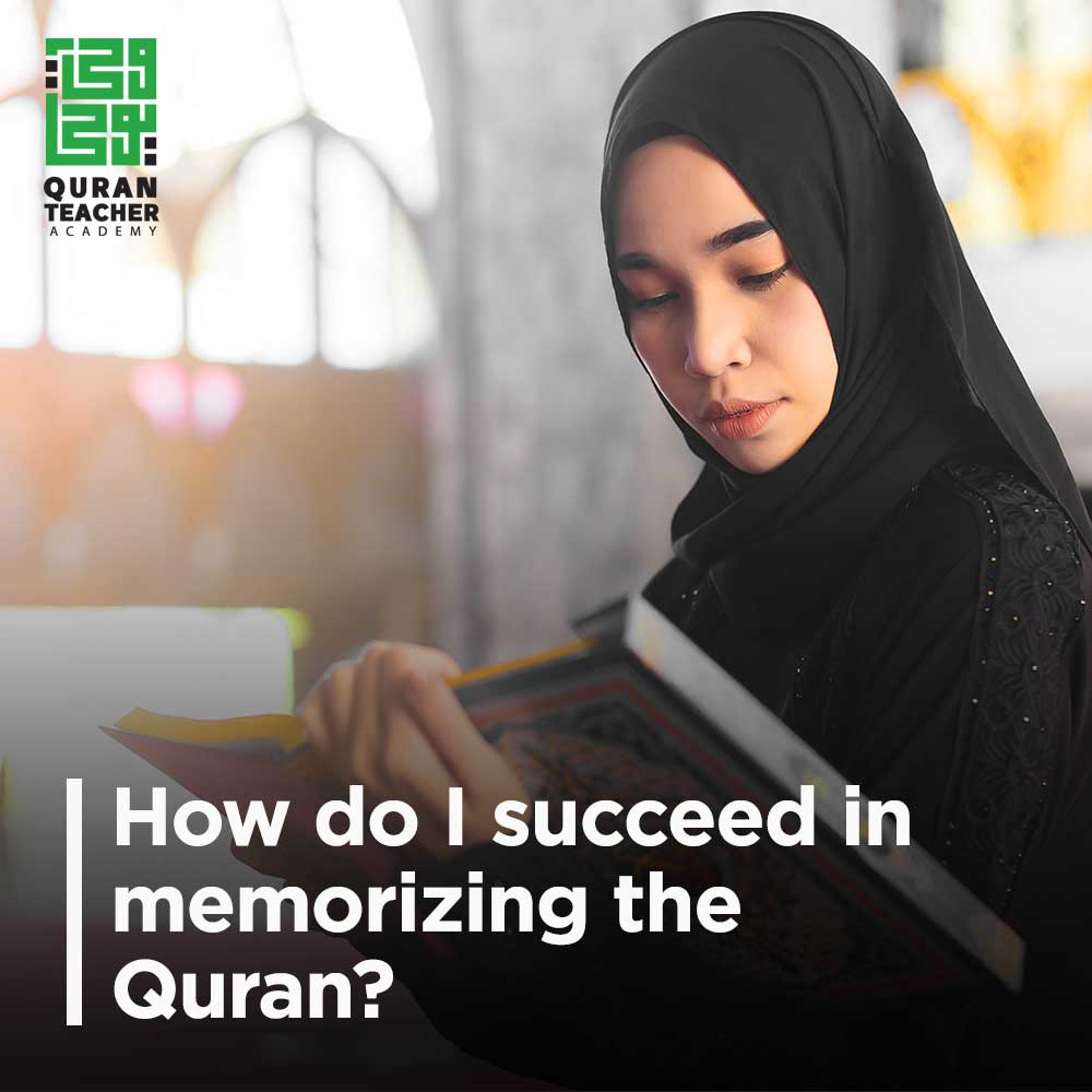 How do I succeed in memorizing the Quran?
